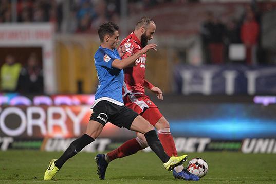 Viitorul - Dinamo Bucuresti live online ! IN DIRECT Liga 1 ...  |Viitorul Dinamo